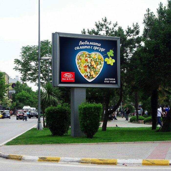 Billboard-Happy