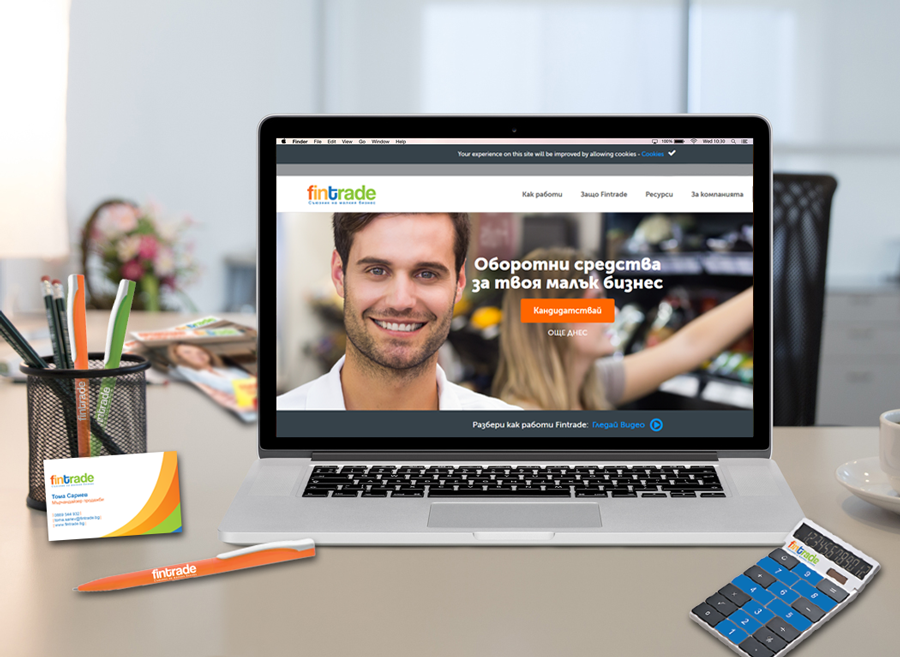 Финтрейд – цялостно маркетинг обслужване