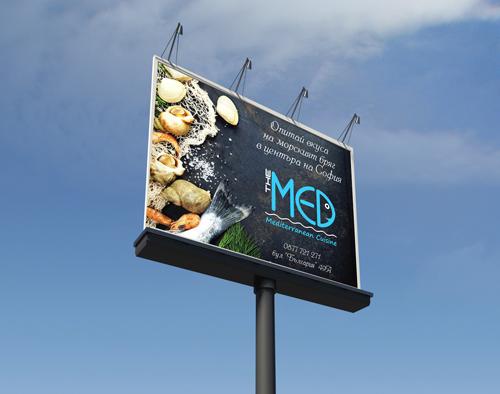 Билборд на The MED